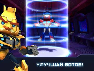 Angry Birds Transformers коды