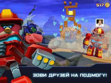Angry Birds Transformers читы