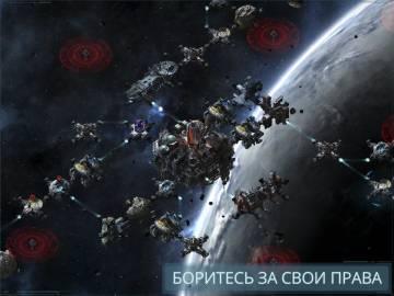 VEGA Conflict прохождение