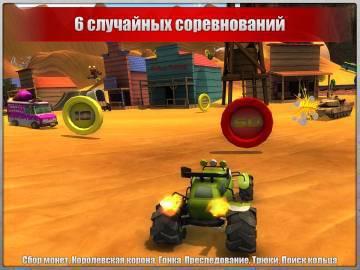 Crash Drive 2 коды