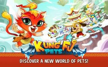 Kung Fu Pets взлом