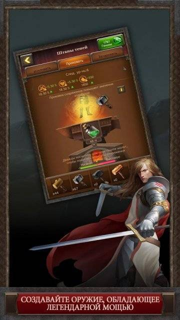 Kingdoms of Camelot Battle читы