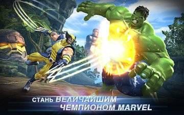 Marvel Битва чемпионов взлом