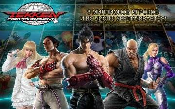 Tekken Card Tournament взлом
