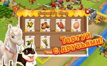 История фермы 2 на андроид