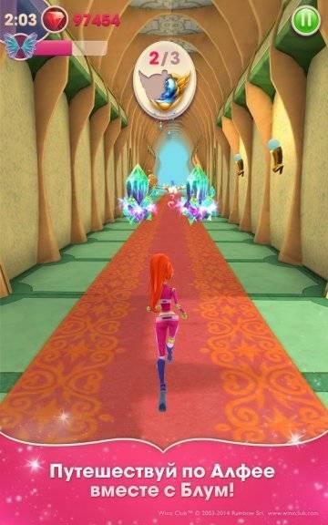 Winx Bloomix Quest коды