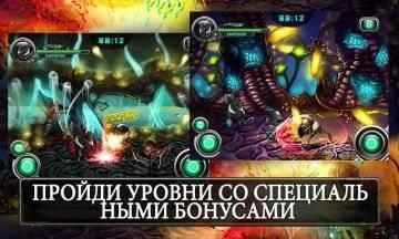 Spawn Wars 2 на андроид