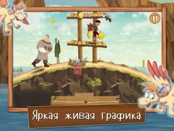 Три Богатыря Ход Конём игра