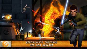 Звёздные войны Повстанцы взлом