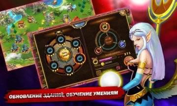 Легенда Героев много денег