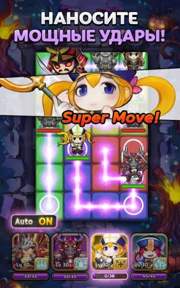 Dungeon Link на андроид