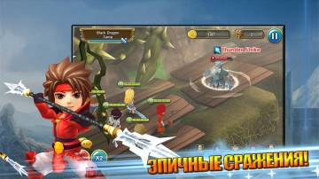 Mighty Warriors читы