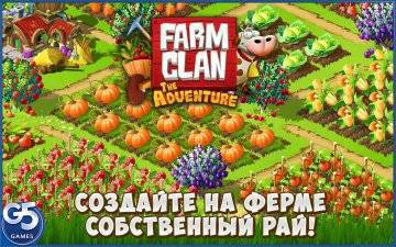 Farm Clan Приключение скачать