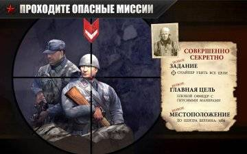 FRONTLINE COMMANDO WW2 взломанная