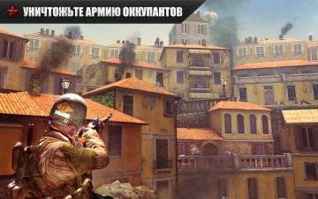 FRONTLINE COMMANDO WW2 скачать