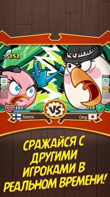 Angry Birds Fight взломанная