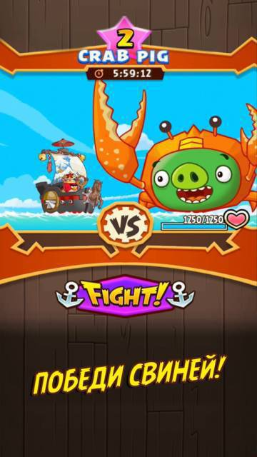 Angry Birds Fight на андроид