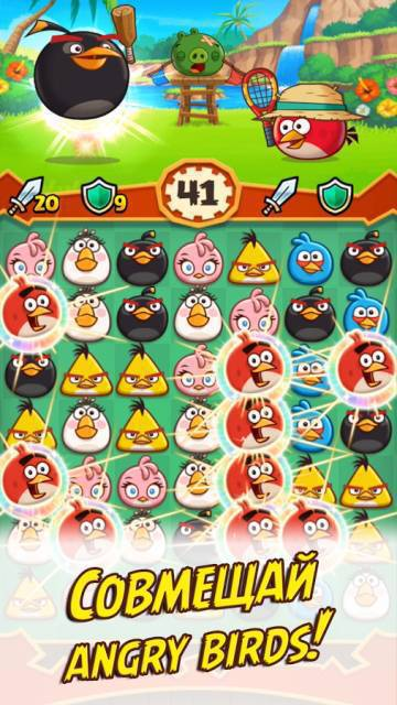Angry Birds Fight читы