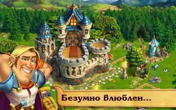 Build a Kingdom взлом