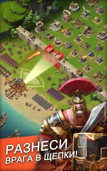 Empire Siege прохождение