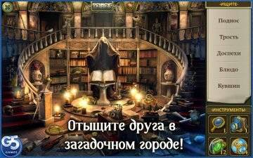 Hidden City Загадка Теней на андроид
