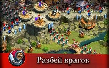 Royal Empire Realm of War на андроид