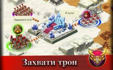 Royal Empire Realm of War скачать