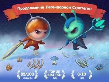 Война Грибов В Космос взлом