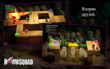 BombSquad скачать