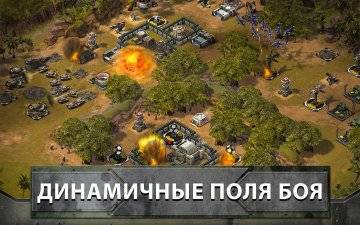 Empires and Allies на андроид