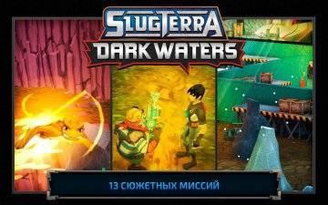 Слагтерра Темные Воды скачать