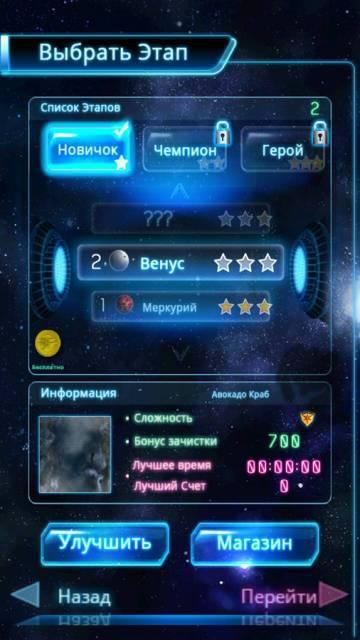 ICARUS игра
