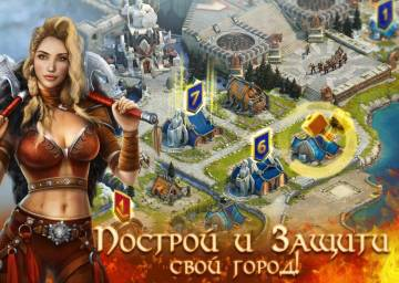 Vikings War of Clans взлом