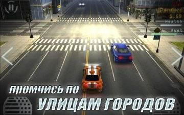 Traffic Nation много денег