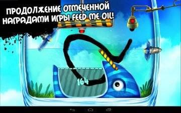 Feed Me Oil 2 взлом