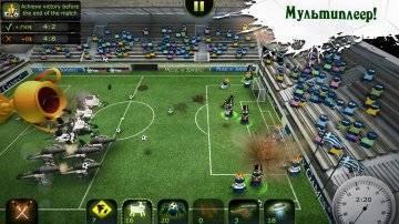 FootLOL Безумный Футбол взлом