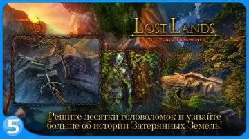Затерянные земли 2 на андроид
