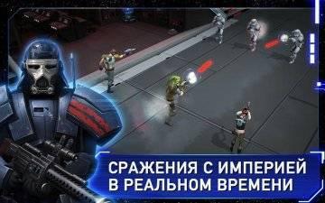 Звездные войны Восстание на андроид