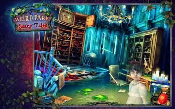 Таинственный парк 2