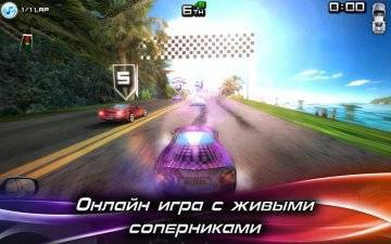 Race Illegal High Speed 3D взломанная