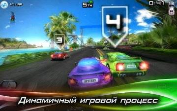 Race Illegal High Speed 3D