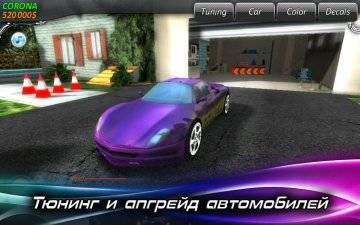 Race Illegal High Speed 3D полная версия