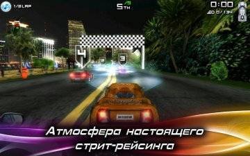 Race Illegal High Speed 3D скачать