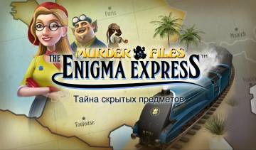 Murder Files Enigma Express скачать