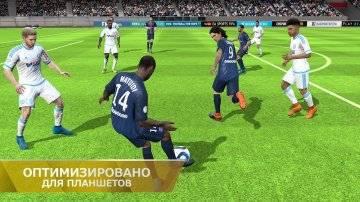 FIFA 16 взломанная