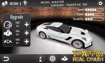 Real Racer Crash Traffic 3D много денег