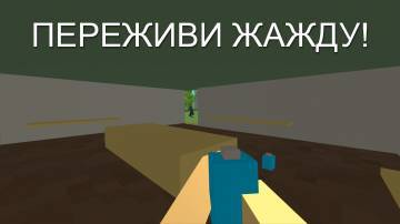 WithstandZ - Zombie Survival скачать