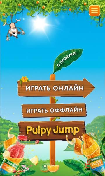 Pulpy Jump взлом