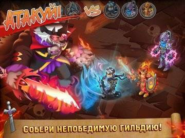 Knights Dragons читы